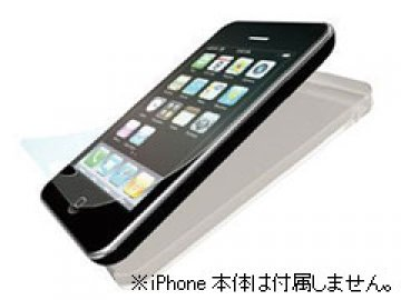 83013beca1 Airジャケットセット for iPhone 3G Clear PPK-71 01 モバイル 携帯端末アクセサリー関連