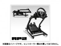 AP2 Foldable Racing Wheel Stand