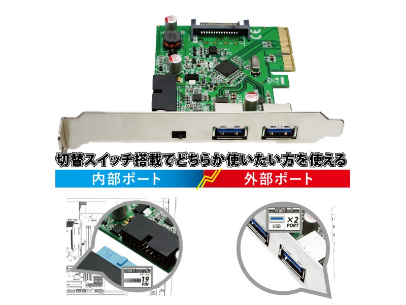 AREA SD-PE4U31A-2E1SW FOUR CYLINDER 03 PCパーツ 周辺機器 拡張カード USB・IEEE1394カード