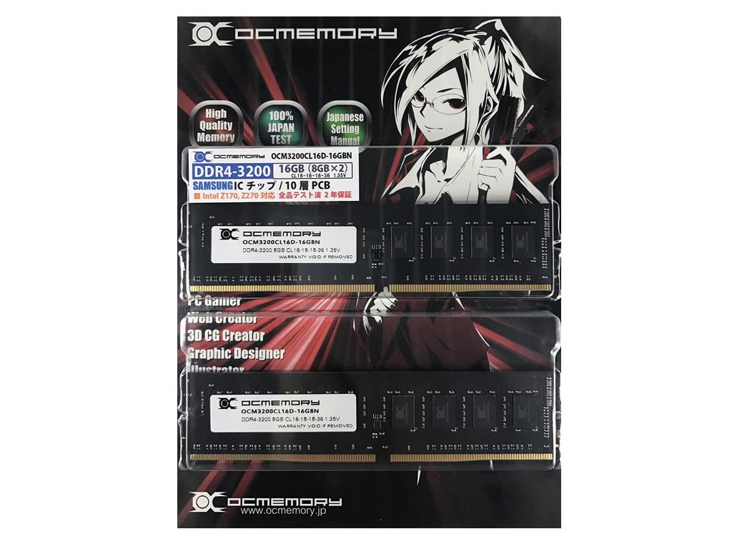 OCM3200CL16D-16GBN