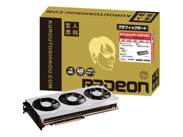 RD-RadeonVII-16GB/HBM2