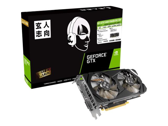 GF-GTX1660-E6GB/OC/DF