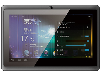 KPD701R V2(7インチAndroidTablet) 01 パソコン・本体 モバイル Androidタブレット・スマートフォン 7インチクラス