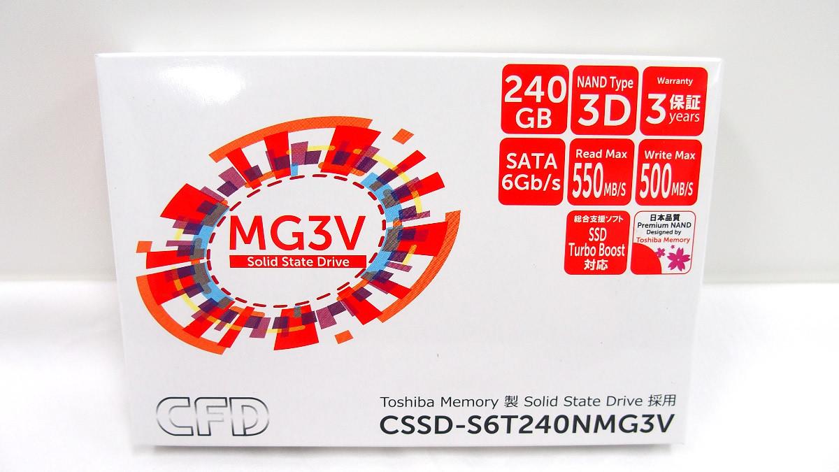 【画像】Colorful製SSDがヤバイ Intel製チップ搭載  [759857947]YouTube動画>1本 ->画像>23枚